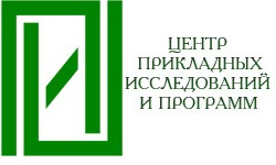 Центр прикладных исследований и программ