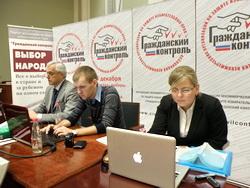 Эксперты ГК приняли 165 обращений
