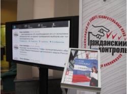 """Катастрофических нарушений на выборах в Химках нет: """"Гражданский контроль"""""""
