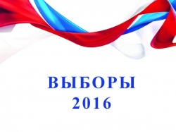 � ��������� � ���� ������������� ��������-2016