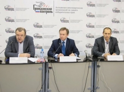 В Салехарде презентовали информационный центр единого дня голосования «Гражданский контроль»