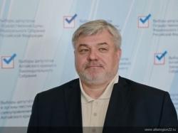 Уполномоченный Ассоциации по защите избирательных прав дал оценку выборам в Алтайском крае