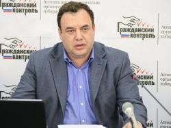 «Гражданский контроль» назвал избирательную кампанию на Ямале одной из лучших в России