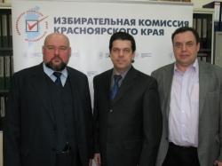 В Избирательной комиссии Красноярского края прошла встреча с представителями Ассоциации некоммерческих организаций по защите избирательных прав граждан «Гражданский контроль»