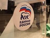 В Краснодаре подвели итоги праймериз «Единой России» на Кубани