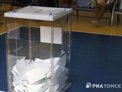 """""""Гражданский контроль"""" будет мониторить выборы томского губернатора"""