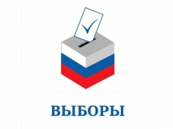 Выборы в Анапе состоялись