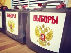 Россия выбирает президента