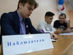 Серьезных нарушений на выборах в России пока не зафиксировано, заявил Брод