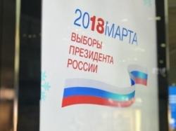 «Липовые» наблюдатели из Омска едва не устроили провокацию на выборах во Владикавказе