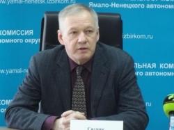 Обвинения в использовании админресурса на Ямале голословны